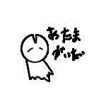可愛い白ちゃん(個別スタンプ:24)