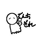 可愛い白ちゃん(個別スタンプ:27)