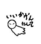可愛い白ちゃん(個別スタンプ:29)
