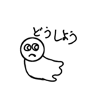 可愛い白ちゃん(個別スタンプ:31)