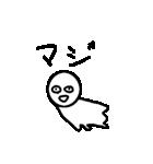 可愛い白ちゃん(個別スタンプ:34)