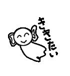 可愛い白ちゃん(個別スタンプ:36)