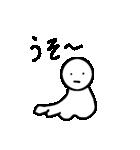 可愛い白ちゃん(個別スタンプ:37)
