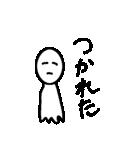 可愛い白ちゃん(個別スタンプ:38)