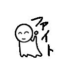 可愛い白ちゃん(個別スタンプ:39)