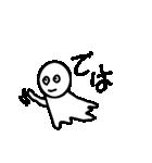可愛い白ちゃん(個別スタンプ:40)