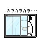 うるせぇトリ7個目(個別スタンプ:02)