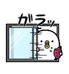 うるせぇトリ7個目(個別スタンプ:03)