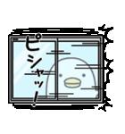 うるせぇトリ7個目(個別スタンプ:04)