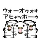 うるせぇトリ7個目(個別スタンプ:06)