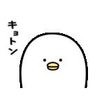 うるせぇトリ7個目(個別スタンプ:07)