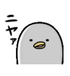 うるせぇトリ7個目(個別スタンプ:08)