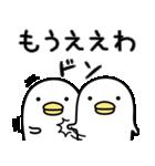 うるせぇトリ7個目(個別スタンプ:13)
