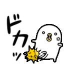 うるせぇトリ7個目(個別スタンプ:14)