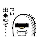 うるせぇトリ7個目(個別スタンプ:16)