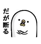うるせぇトリ7個目(個別スタンプ:22)