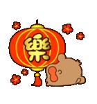 ◆◇あけおめおさるさんの旧正月◇◆(個別スタンプ:04)