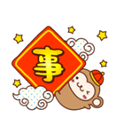 ◆◇あけおめおさるさんの旧正月◇◆(個別スタンプ:06)