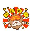 ◆◇あけおめおさるさんの旧正月◇◆(個別スタンプ:09)