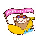 ◆◇あけおめおさるさんの旧正月◇◆(個別スタンプ:31)