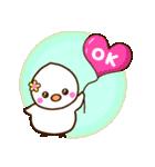 ヒナちゃん&ムクちゃん(個別スタンプ:01)