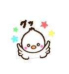 ヒナちゃん&ムクちゃん(個別スタンプ:02)