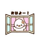 ヒナちゃん&ムクちゃん(個別スタンプ:03)