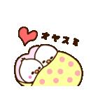 ヒナちゃん&ムクちゃん(個別スタンプ:04)
