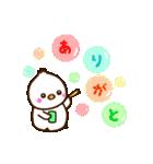 ヒナちゃん&ムクちゃん(個別スタンプ:05)