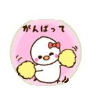 ヒナちゃん&ムクちゃん(個別スタンプ:08)