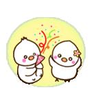 ヒナちゃん&ムクちゃん(個別スタンプ:11)
