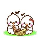 ヒナちゃん&ムクちゃん(個別スタンプ:12)