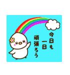 ヒナちゃん&ムクちゃん(個別スタンプ:13)