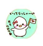 ヒナちゃん&ムクちゃん(個別スタンプ:14)