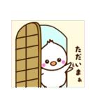 ヒナちゃん&ムクちゃん(個別スタンプ:16)