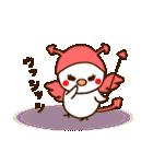 ヒナちゃん&ムクちゃん(個別スタンプ:18)