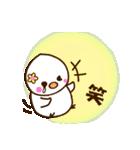 ヒナちゃん&ムクちゃん(個別スタンプ:19)