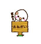 ヒナちゃん&ムクちゃん(個別スタンプ:21)