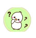 ヒナちゃん&ムクちゃん(個別スタンプ:22)