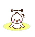 ヒナちゃん&ムクちゃん(個別スタンプ:25)