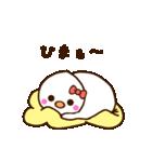 ヒナちゃん&ムクちゃん(個別スタンプ:28)
