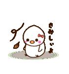 ヒナちゃん&ムクちゃん(個別スタンプ:30)