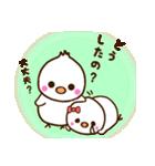 ヒナちゃん&ムクちゃん(個別スタンプ:31)