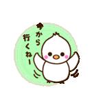 ヒナちゃん&ムクちゃん(個別スタンプ:32)