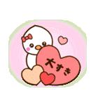 ヒナちゃん&ムクちゃん(個別スタンプ:33)
