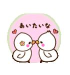 ヒナちゃん&ムクちゃん(個別スタンプ:34)