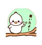 ヒナちゃん&ムクちゃん(個別スタンプ:35)