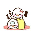 ヒナちゃん&ムクちゃん(個別スタンプ:36)