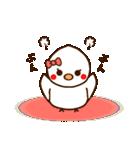 ヒナちゃん&ムクちゃん(個別スタンプ:37)