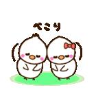 ヒナちゃん&ムクちゃん(個別スタンプ:38)